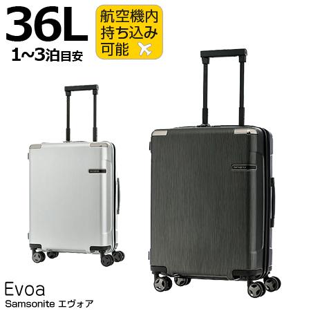 7f7bcd85f5 楽天市場】サムソナイト スーツケース エヴォア スピナー 55cm 36L【機内 ...