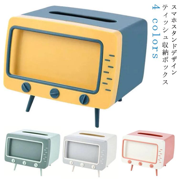 ティッシュケース ティッシュボックス 携帯スタンド 卓上収納 代引き不可 ティッシュ リモコンケース 仕分け収納 ins スマホスタンド 韓国 スマホホルダー 日本正規代理店品 風