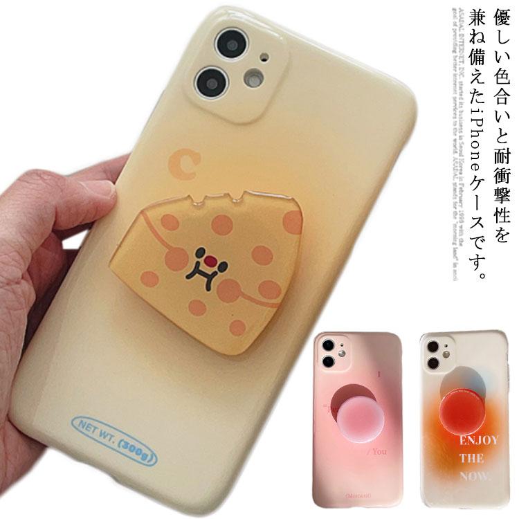 iPhone 12 12Pro 11Pro XR XS MAX セール商品 ケース 耐衝撃 iphoneカバー かわいい スマホケース デザイン性 柔らかい 年中無休 アイフォン 可愛い iphoneケース 薄い 男女兼用 カラフル おしゃれ カバー