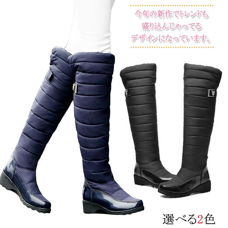 エンジニアブーツ レディース 大きいサイズ ロングブーツ ニーハイブーツ 美脚 ストレッチ セットアップ ブラック 売り込み ブーツ ブルー 疲れにくい ローヒール送料無料 歩きやすい 柔らか