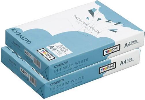コピー用紙 キョクトウ 至高 PPC用紙 A4サイズ 高白色タイプ プレミアムホワイト A4サイズ 卸売り ≪4901470151390≫ 1000枚 PPCKA4x2 2束