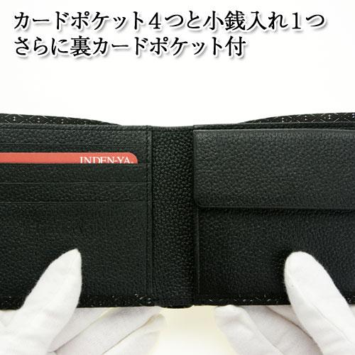 印伝?財布?二つ折財布【印傳屋財布?二つ折り財布メンズ?二つ折り財布レディース?札入れ】2006?黒/黒ひょうたん