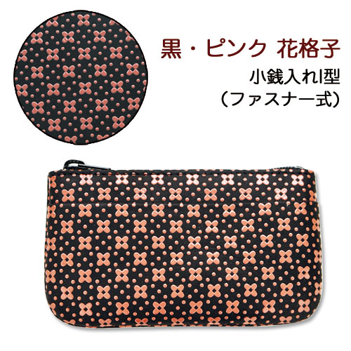 Inden coin purse I-1002-black / pink flower grid