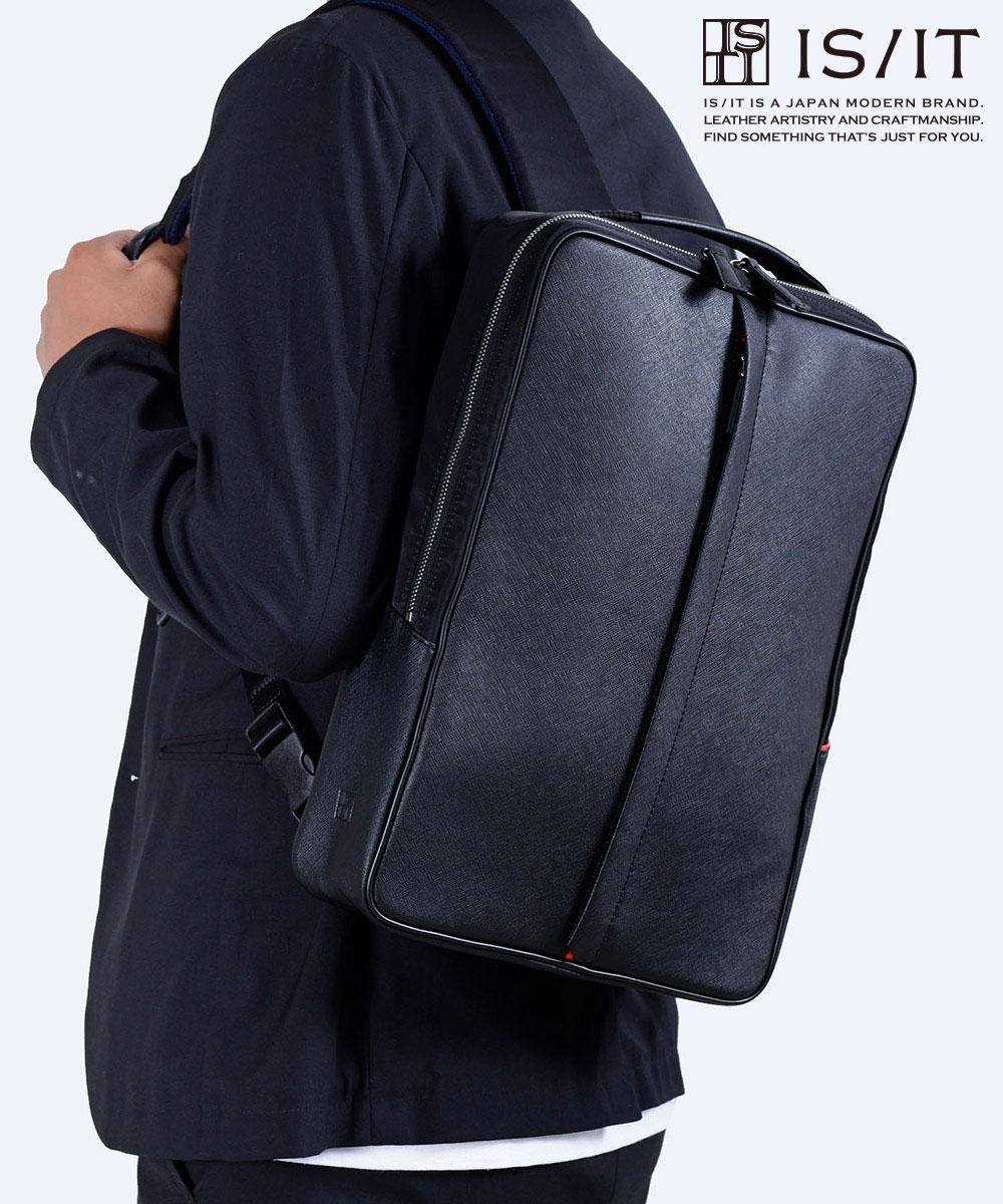 IS/IT/イズイット サフィール ビジネスリュック A4 旅行 バッグ 通学 通勤 ビジネスバッグ プレゼント ギフト 男性 誕生日 彼氏 旦那