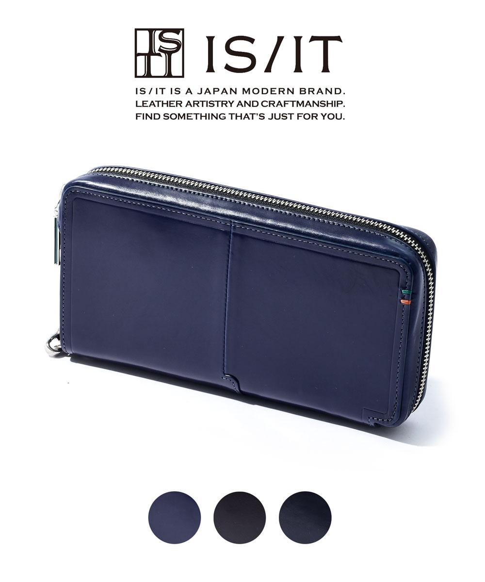 IS/IT/イズイット ソーイング レザースマートセルバッグ Sサイズ カード段18