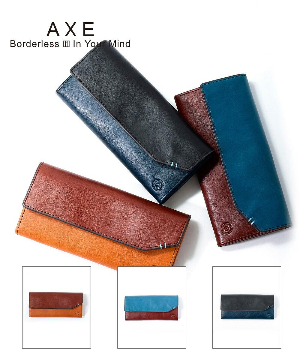 (アックス)AXE ミント財布 BOX型小銭入れの長財布 カード段12 メンズ レザー 革 本革 牛革 父の日 おすすめ 人気 ギフト さいふ ウォレット 男性 紳士用 プレゼント メンズ財布 カジュアル