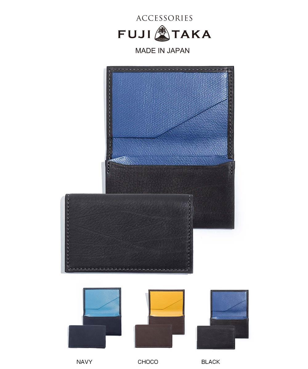 FUJITAKA ACCESSORIES/フジタカ アクセサリーズ レビュー財布 名刺入れ