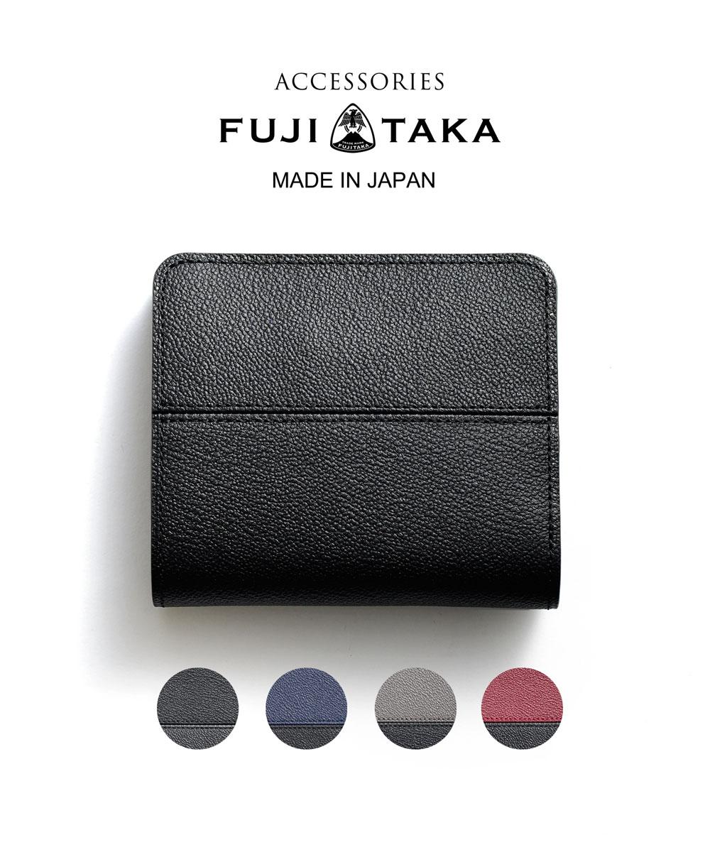 FUJITAKA ACCESSORIES/フジタカ アクセサリーズ ベリル財布 二つ折り財布 カード段2