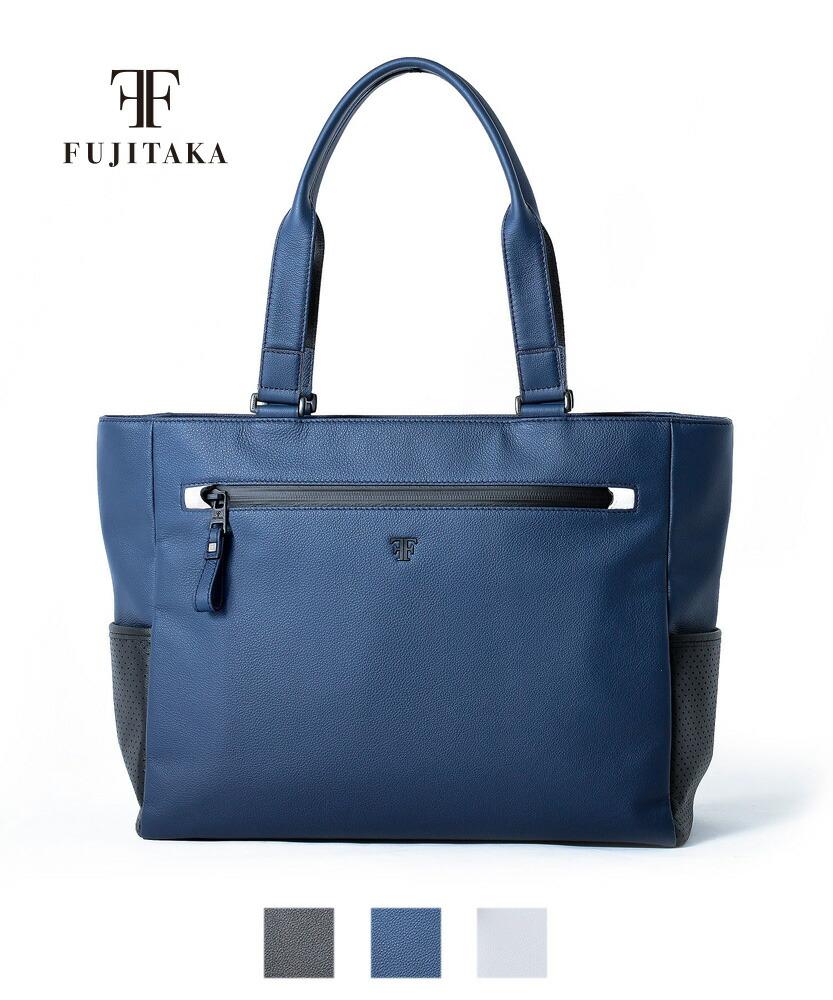 FT by FUJITAKA/エフティーバイフジタカ コンパートメント レザートートバッグ