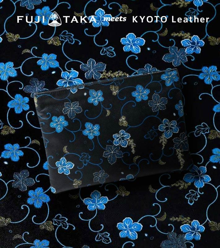 FUJITAKA meets/フジタカ ミーツ KYOTO Leather KARAKUSA レザークラッチバッグ B5