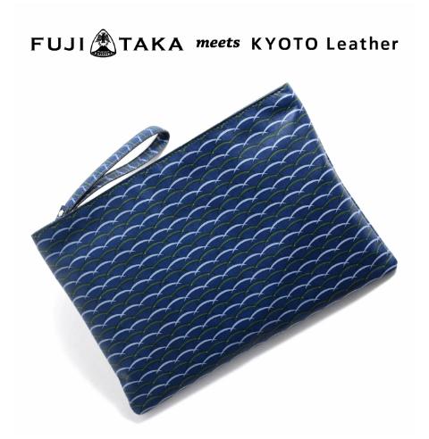 FUJITAKA meets/フジタカ ミーツ KYOTO Leather TSUYUSHIBA レザークラッチバッグ VILLA限定モデル