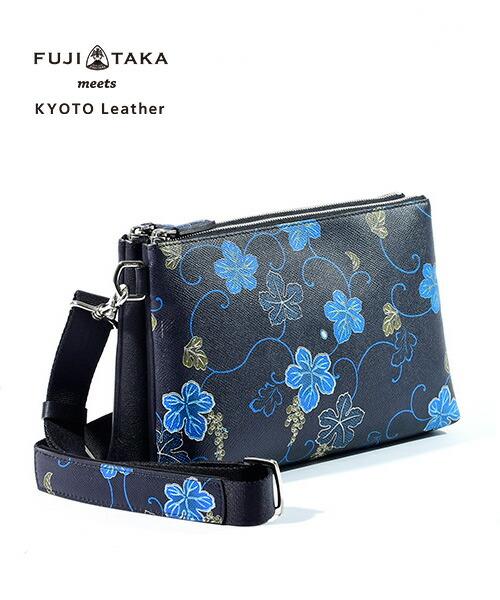 FUJITAKA meets/フジタカ ミーツ KARAKUSA KYOTO Leather ダブルルーム レザーショルダーバッグ