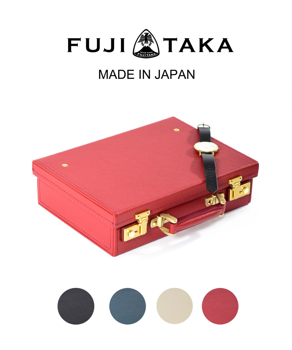 FUJITAKA/フジタカ トランク レザーミニトランク 28cm