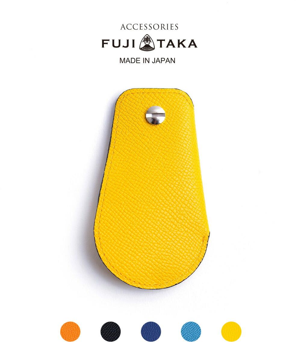 FUJITAKA ACCESSORIES/フジタカ アクセサリーズ ガトー小物 シューホーン レザー 革 本革 牛革 薄い スリム プレゼント ギフト