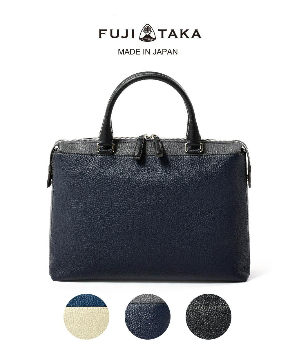 FUJITAKA/フジタカ ソル コンパクト レザービジネスバッグ A4ジャスト