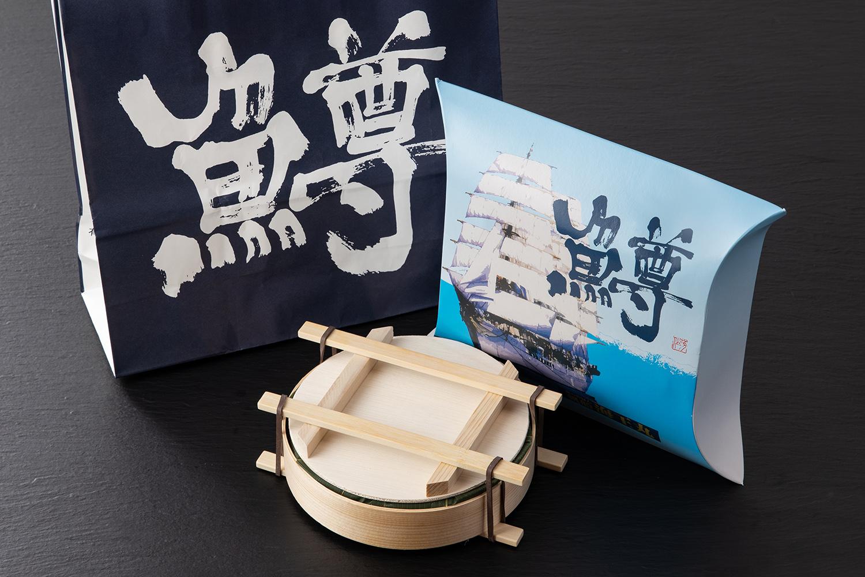 丸龍庵 蔵 ます二重桶 送料無料 ますの寿し ますの寿司 鱒の寿司 お歳暮 寿司 即納 鱒寿司 押し寿司 取り寄せ 富山