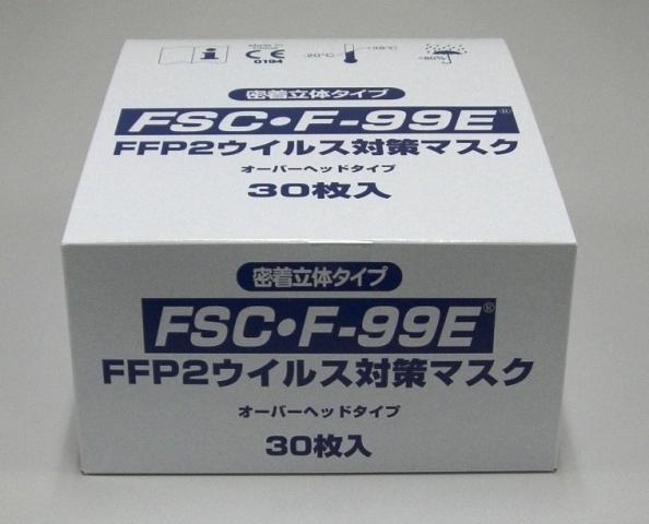FFP2ウイルス対策マスクオーバーヘッドタイプ 30枚入【送料無料】