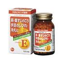 ヘルスダイヤEU 190カプセル【第3類医薬品】【送料無料】