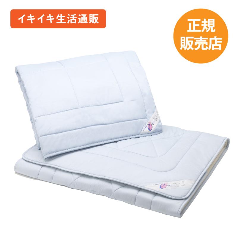 【癒やしの健康寝具】イーキュア健康マット+ケット/シングルセット(寝具 ふとん 布団 遠赤外線 ゲルマニウム繊維 機能性)