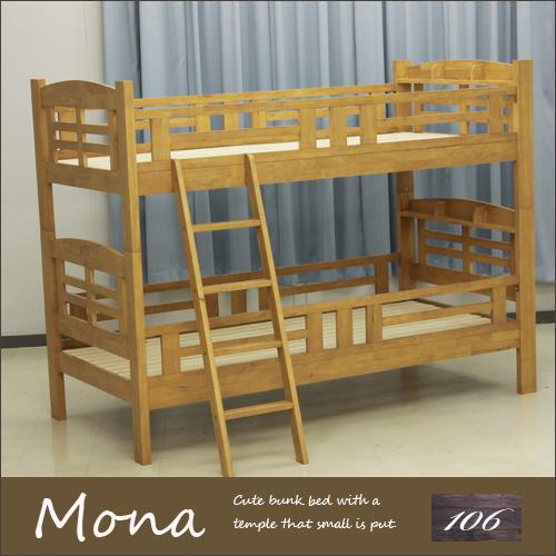 二段ベッド 106 Mona モナ | 2段 2段ベッド 北欧 階段 耐震 すのこ コンパクト 小物置き 収納 便利 ウッド 木 木製 木目 子供 プレゼント 子供部屋 人気 可愛い かわいい オシャレ シンプル 送料無料 セール