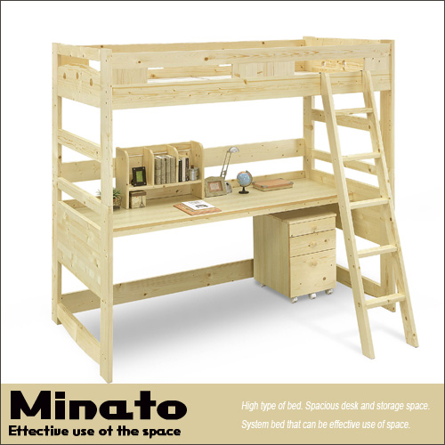 ロフトベッド 二段ベッド 103 Minato ミナト | システムベッド ハイタイプ 北欧 階段 デスク 机 チェスト 収納 便利 木 木製 木目 子供 プレゼント 子供部屋 人気 可愛い かわいい オシャレ シンプル 送料無料 セール