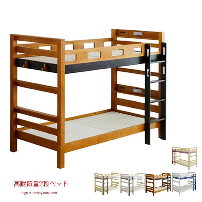 2段ベッド 二段ベッド 耐荷重900kg 頑丈 大人用 子供用 木製ベッド すのこ ベッド 天然木 コンパクト 二段 ベット おしゃれ スノコベッド 子供部屋 シングルベッド 業務用可 エコ塗装 送料無料 シンプル かわいい プレゼント gkw