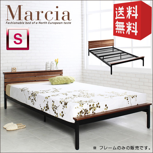 アンティーク ベッドフレーム シングル Marcia マーシャ | 北欧 ベッド フレーム レトロ アイアン ブラック スチール 木製 シングルベッド フレームのみ 北欧風 オシャレ シンプル 送料無料
