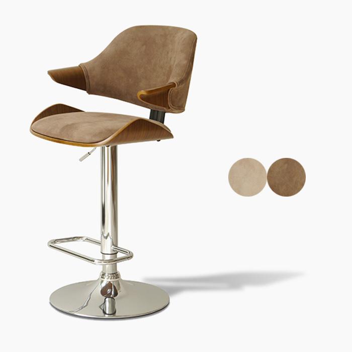 ハイチェア Rodolf ロドルフ 椅子 高級感 いす チェアー 革風生地 バーチェア ベージュ ブラウン リビング カフェ カウンターチェア 幅56 56 スタイリッシュ モダン シンプル 人気 家具 おしゃれ