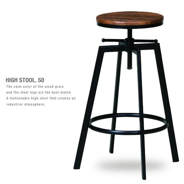ヴィンテージ風 ハイスツール 幅50 北欧風 カフェ風 カウンターチェア 昇降 高さ調整 男前 無骨 ヴィンテージ風 低め バーチェア 椅子 いす 木製 モダン レトロ 完成品 シンプル おしゃれ かわいい