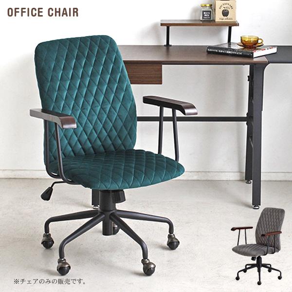 高価値セリー オフィスチェア 59cm OAチェア グリーン 椅子 クラシック いす チェアー アンティーク風 オフィスチェア 書斎椅子 キャスター付き 肘付き ベルベット ベロア素材 パソコンチェア 勉強椅子 高級感 ラグジュアリー クラシック グリーン グレー レトロ インテリア モダン おしゃれ, ブランノワール:a7cd5c3b --- feiertage-api.de