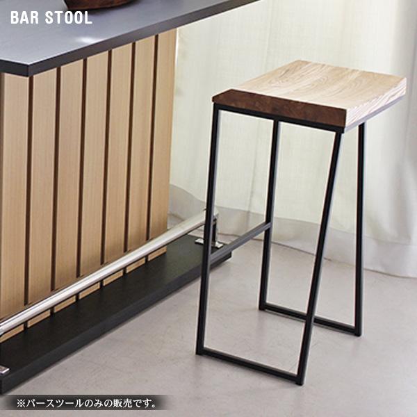 バースツール 木製 40 北欧風 完成品 カウンターチェア バーチェア 椅子 いす チェアー スツール 男前風 ヴィンテージ風 黒スチール インテリア レトロ モダン おしゃれ