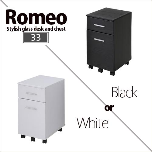 サイドチェスト 33 Romeo ロミオ| サイド チェスト 黒 ブラック 白 ホワイト モノトーン キャスター キャスター付き 収納 便利 プレゼント 上品 便利 リビング シンプル 寝室 モダン 可愛い おすすめ 人気 オシャレ 送料無料