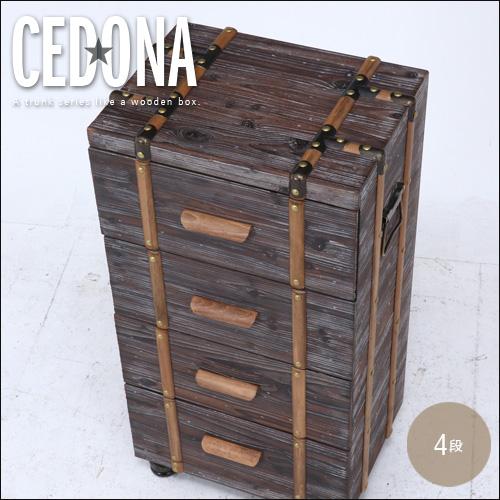 トランク風チェスト 4段 SEDONA セドナ ヴィンテージ 四段 アンティーク風 44 北欧風 木製 木箱 ビンテージ風 レトロ 引出 収納 整理 便利 インスタ映え インテリア 家具 人気 おしゃれ セール