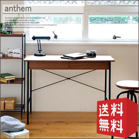 パソコンデスク anthem アンセム ANT-2459 | 【代引不可】 北欧 木製 アンティーク レトロ PCデスク パソコン机 パソコン台 収納 引出し コンパクト おしゃれ 送料無料