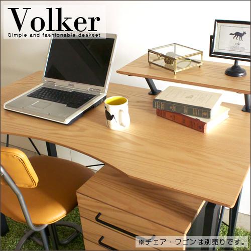 北欧 パソコンデスク Volker フォルカー | 北欧風 ナチュラル 木製 天然木 オーク スチール ライティングデスク PCデスク デスク ラック 120 120cm シンプル オシャレ セール