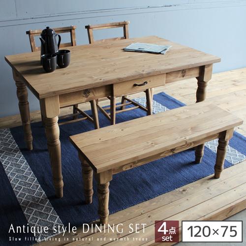 ダイニングセット ベンチ 4点 北欧 カントリー パイン 天然木 木製 アンティーク ダイニングテーブルセット ダイニングテーブル 4点セット 4人 おしゃれ 送料無料