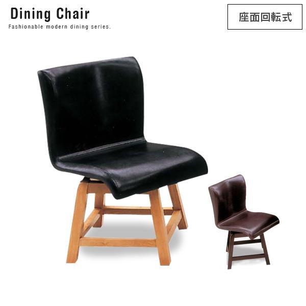 ダイニングチェア 回転 ソイル | 回転式 ダイニングチェアー ダイニング 椅子 イス 北欧 木製 レザー 単品 おしゃれ シンプル 送料無料