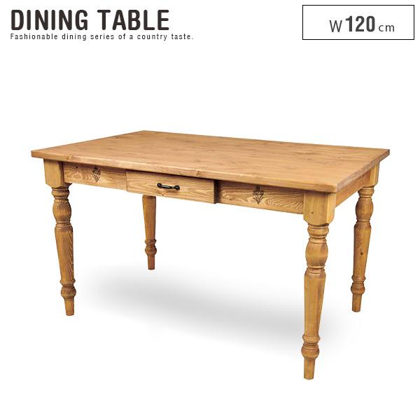 【特価2個セット】 ダイニングテーブル MOLLY モリー 【代引不可】 | 北欧 カントリー パイン 天然木 木製 アンティーク 120 120cm 食卓テーブル 4人 オシャレ 送料無料 セール