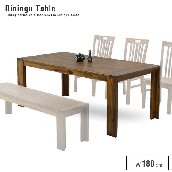 ダイニングテーブル 180 HAGEN ハーゲン   アンティーク カントリー 北欧 ダイニング テーブル 180cm 木製 天然木 6人用 6人 シンプル モダン ダメージ加工 オシャレ 人気 売れ筋 送料無料 gkw