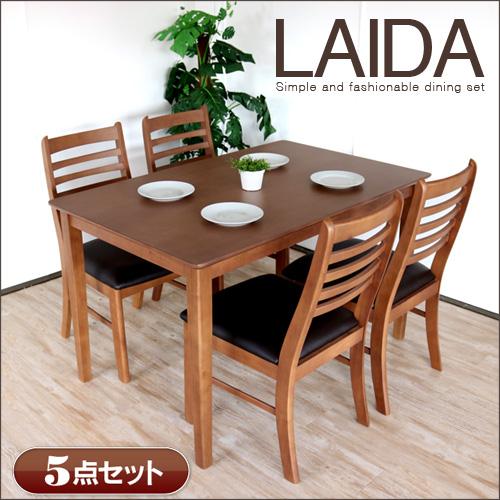 ダイニングセット 5点 LAIDA ライーダ | 5点セット ダイニングテーブルセット 木製 北欧 アンティーク ブラウン 4人 4人掛け ライトブラウン 120 120cm シンプル モダン おしゃれ 送料無料 gkw