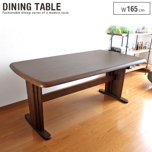 ダイニングテーブル サライ 165 | 北欧 モダン 木製 ラバーウッド 無垢 食卓テーブル 4人 4人用 単品 人気 オシャレ シンプル 送料無料 gkw