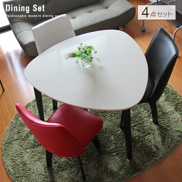 カフェテーブルセット 三角テーブル エスプレッソ | 三角形 ホワイト 鏡面 白 ダイニングセット 回転椅子 カフェ風 ダイニングテーブルセット 木製 汚れにくい おしゃれ 人気 送料無料 セール