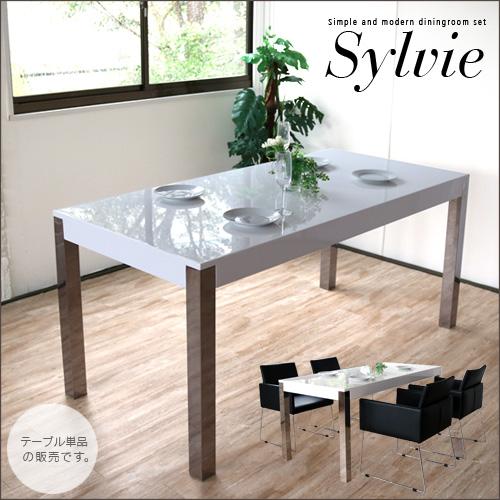 モダン ダイニングテーブル 単品 ホワイト 鏡面 モノトーン