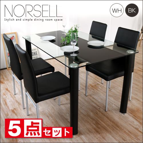 ダイニングセット 5点 ノルセル NORSELL | ダイニングテーブルセット ダイニングテーブル 5点セット ガラス モダン ホワイト ブラック 送料無料 おしゃれ 4人 4人用 4人掛け gkw