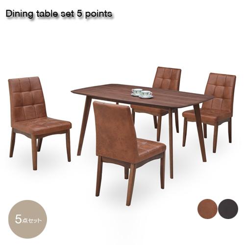 ダイニングセット 5点 北欧風 ダイニングテーブルセット アンティーク風 150cm 椅子 木製 ウォールナット 4人用 食卓 食卓セット カフェ風 リビング モダン 人気 かわいい シンプル おしゃれ gkw