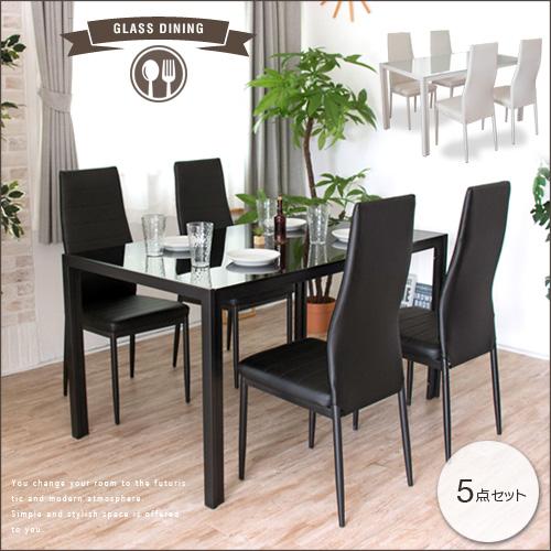 ガラス ダイニングセット 5点 ダイニングテーブルセット 4人掛け アイアン ブラック 黒 ホワイト 白 モダン シック ガラステーブル 135cm シンプル おしゃれ 人気 おすすめ 送料無料 gkw