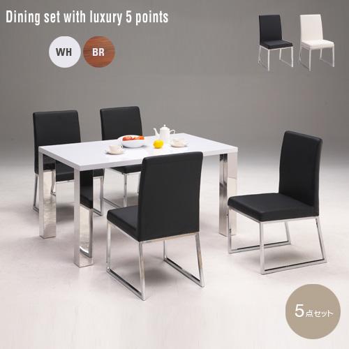 ダイニングセット 5点 ダイニングテーブルセット 北欧風 135cm 椅子 ホワイト ブラウン 家具 食卓 食卓セット リビング ステンレス 高級感 モダン 人気 かわいい シンプル おしゃれ