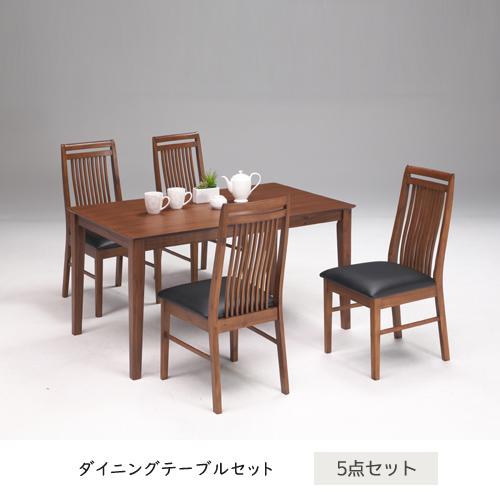 ダイニングテーブル5点セット 木製 ダイニングテーブルセット 北欧風 135 ウォールナット突板 ハイバック 4人掛け 四人掛け ブラウン アンティーク風 レトロ 食卓セット 五点 シンプル モダン オシャレ おしゃれ gkw