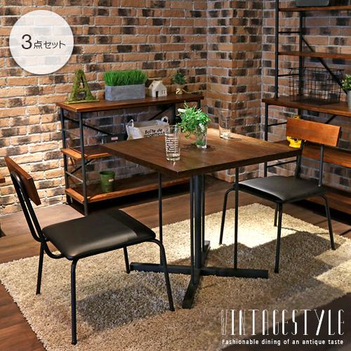ダイニングセット 3点 カフェテーブルセット 2人 2人掛け アンティーク ダイニングテーブルセット アイアン パイン材 コンパクト スチール レトロ調 インダストリアル風 カフェ風 幅75cm 正方形 木製 天然木 おしゃれ