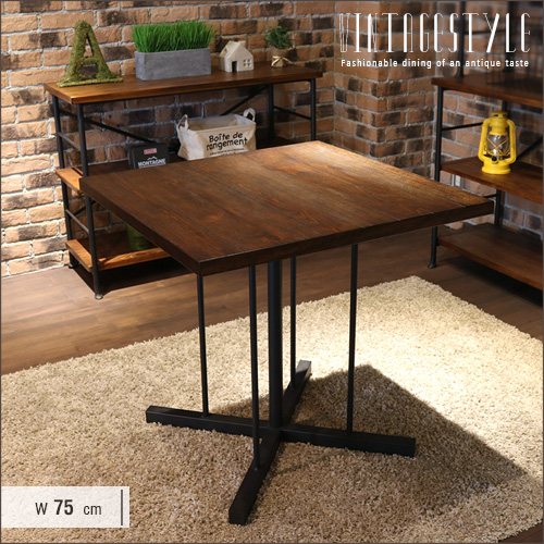 ダイニングテーブル 幅75cm 2人 2人掛け 2人用 アンティーク 北欧 レトロ アイアン スチール カフェ風 カフェテーブル 単品 木製 天然木 パイン材 正方形 インダストリアル風 おしゃれ
